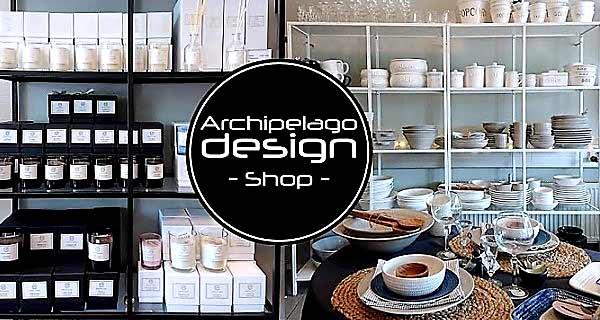Archipelago design - Pargas
