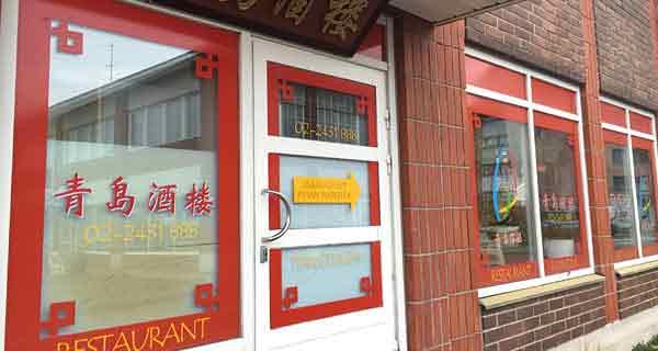 Restaurang Tsing-Tao